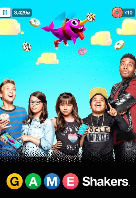 Watch Game Shakers Online | Season 2 (2016) | TV Guide