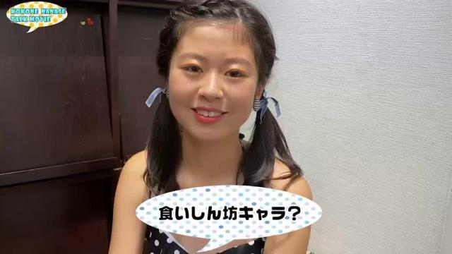 Imouto.tv 2020-10-01 whitey3_nanase_k_talk04