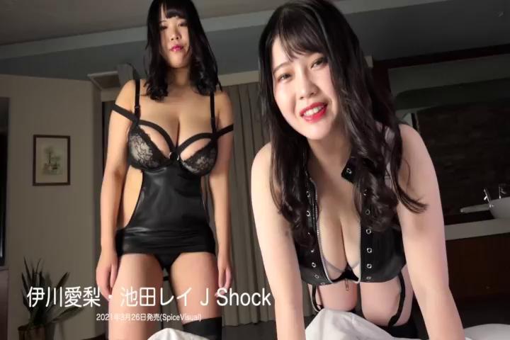 MMR-AK152 伊川愛梨 池田レイ 「J Shock」