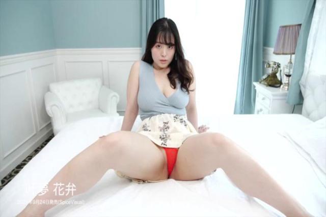 MMR-AZ209 叶夢 「花弁」