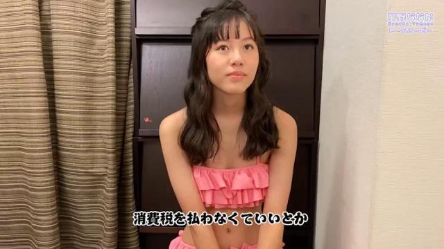 Imouto.tv 2020-10-09 whitey4_yumeno_n_talk01