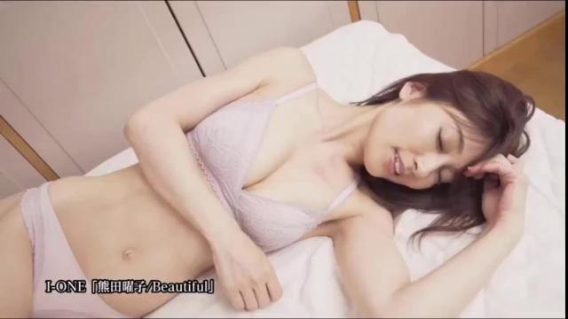 LCDV-41103 熊田曜子 「Beautiful」