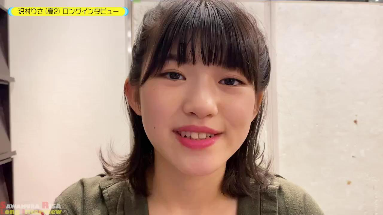 Minisuka.tv 2020-12-10 Risa Sawamura 沢村りさ Secret Gallery (STAGE2) MOVIE 5.1