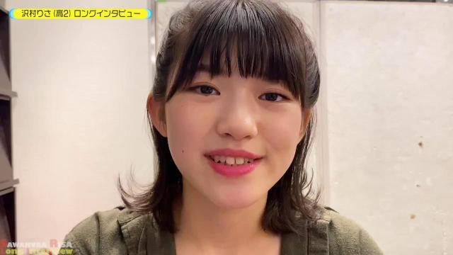 Minisuka.tv 2020-12-10 Risa Sawamura 沢村りさ Secret Gallery (STAGE2) MOVIE 5.1
