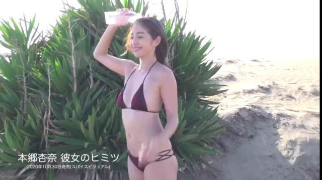 MMR-AZ170 本郷杏奈 「彼女のヒミツ」