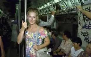 meryl streep in metro, 1981