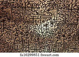 free arabic art art