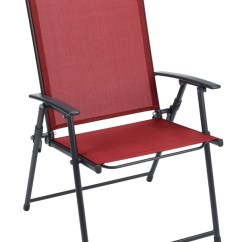 Fishing Chair Clamps Flux Folding Video Beach Chairs Camping Pool And Canopy At Ace Hardware Living Accents Sling