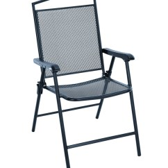 Corrugated Steel Chair Rail Office Mesh Back Support Beach Chairs Camping Pool And Canopy At Ace Hardware Living Accents Seville 1 Position Folding