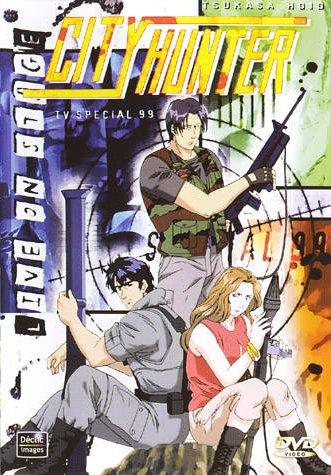 City Hunter : La Mort De City Hunter : hunter, Hunter, Special:, Kinkyuu, Namachuukei!?, Kyouakuhan, Saeba, Saigo, Anime, AniDB
