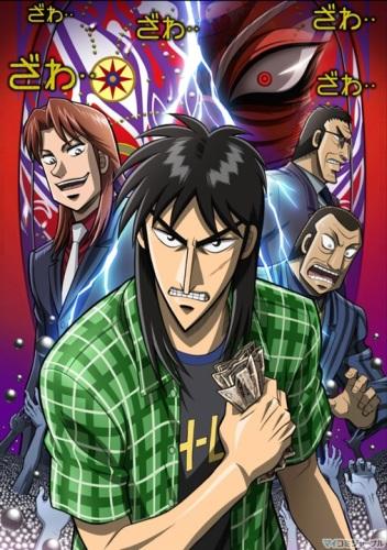 Gyakkyou Burai Kaiji : Ultimate Survivor : gyakkyou, burai, kaiji, ultimate, survivor, Gyakkyou, Burai, Kaiji:, Hakairoku, Anime, AniDB
