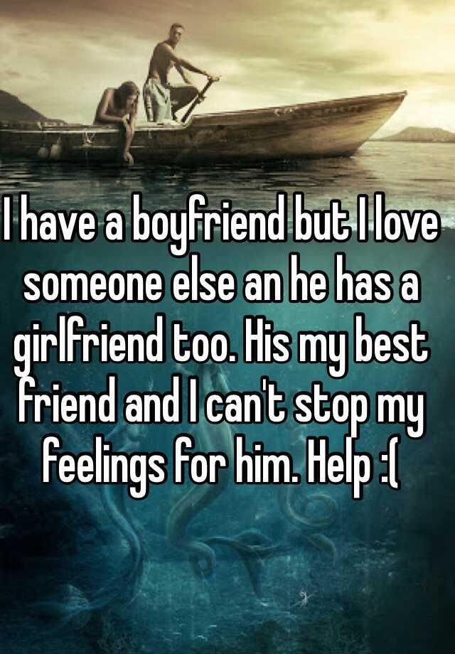 I Love Him He Loves Someone Else