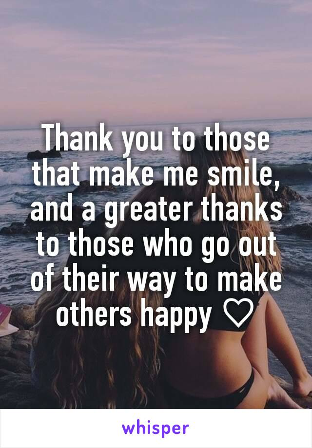 thank you to those