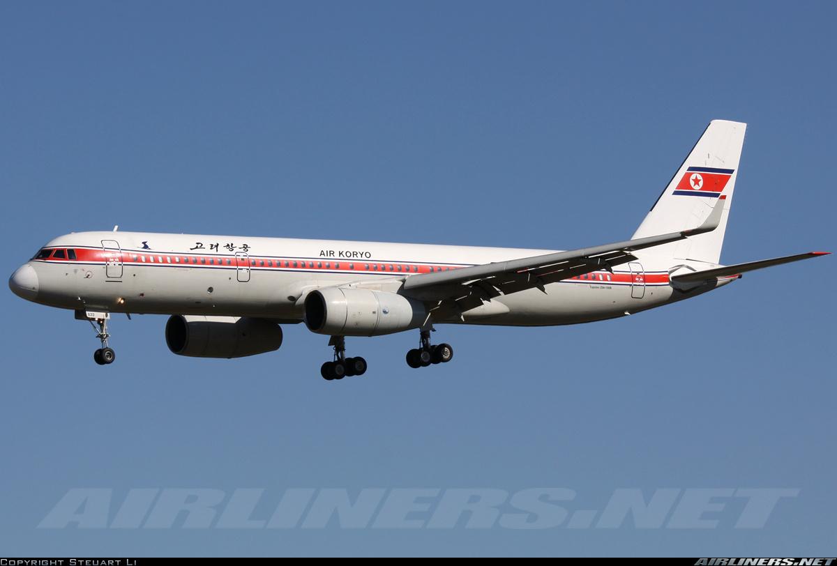 Tupolev Tu-204-100V aircraft picture