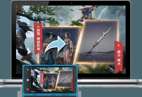 在電腦上面暢玩流星蝴蝶劍-跨世代競技武俠手遊