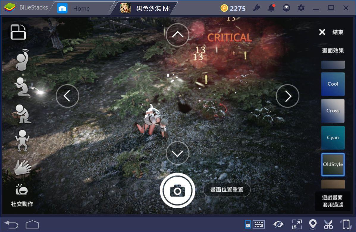 使用BlueStacks模擬器在電腦上遊玩《黑色沙漠Mobile》| BlueStacks