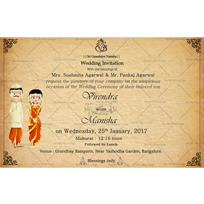 A Marathi Save The Date Wedding