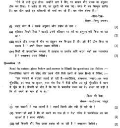 19+ Hindi Grammar 3Rd Class Gif – Tunnel To Viaduct Run [ 1440 x 1040 Pixel ]