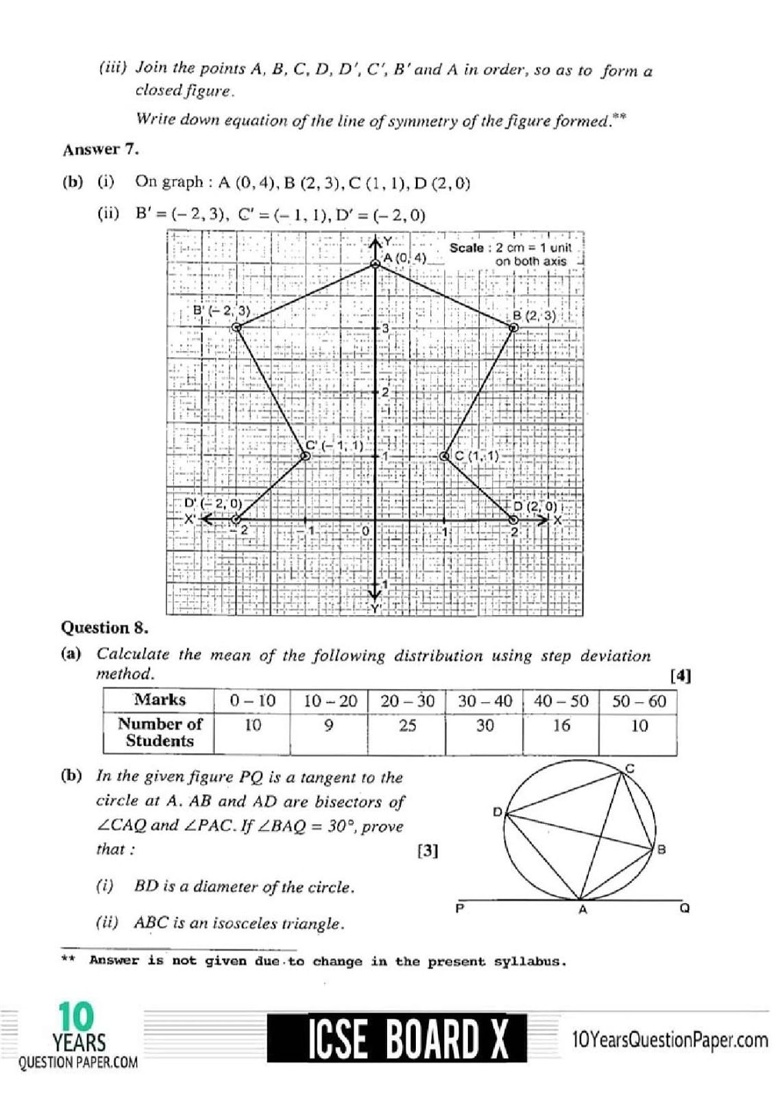 ICSE 2017 Mathematics Solved Paper for Class 10