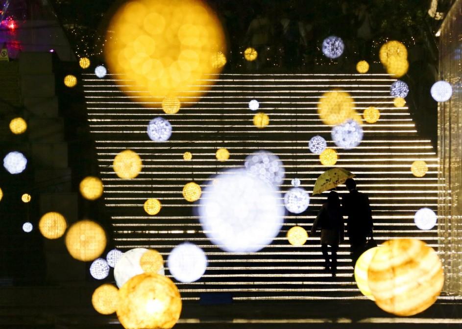 Iluminacion Navidena Tokio