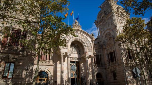 Façana del Tribunal Superior de Justícia de Catalunya.