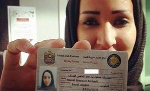 Manal Al Sharif.