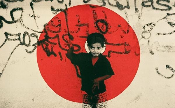 Target Wall of Gaza 1