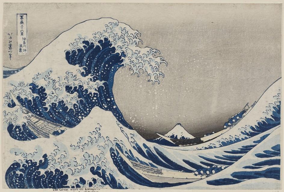 Bajo la ola de Kanawaga