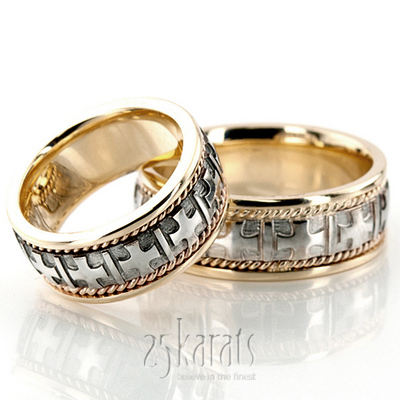 HH HM036 14K Gold Two Tone Cross Religious Wedding Band Set