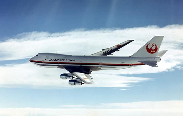 『747 ジャンボ 私との40年の歴史 10月 2010年』成田(千葉県)の旅行 ...