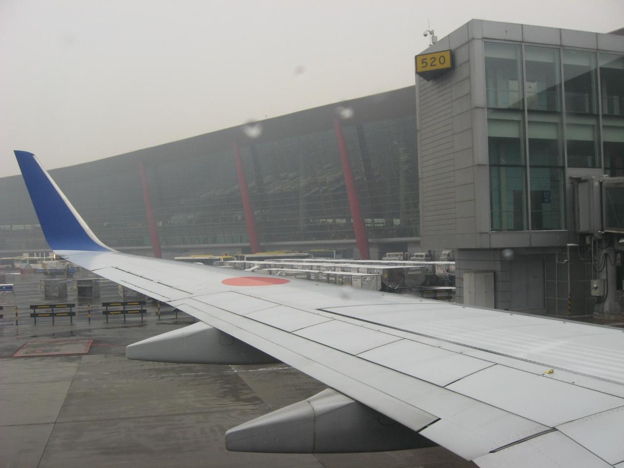 『中國旅行往復の飛行機(ANA159・160便)』北京(中國)の旅行記・ブログ by TMBSさん【フォートラベル】