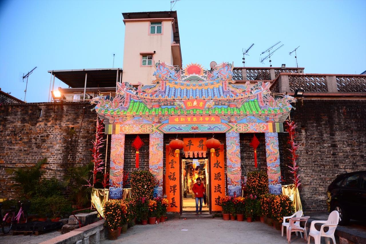 『元宵節直前の香港2★6年ぶりに再訪!500年の歴史を持つ城壁村 ...