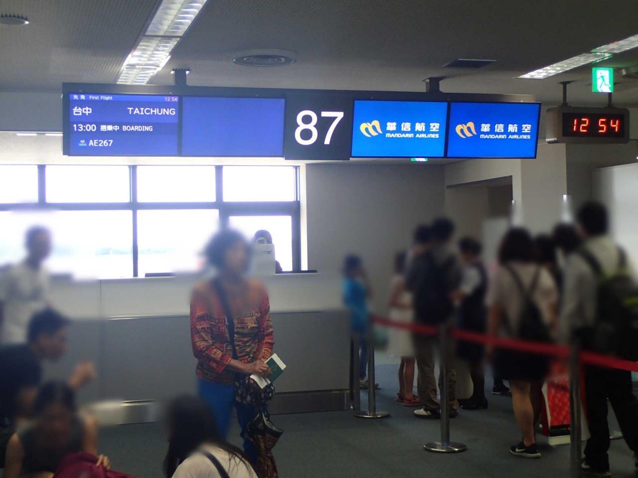 『マンダリン航空 成田~臺中・チャイナエアライン 桃園~成田 ...