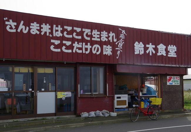 根室のおすすめグルメ・レストラン クチコミ人気ランキング ...