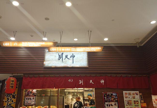 香港の和食 クチコミ人気ランキング(3ページ)【フォートラベル】 香港 HongKong