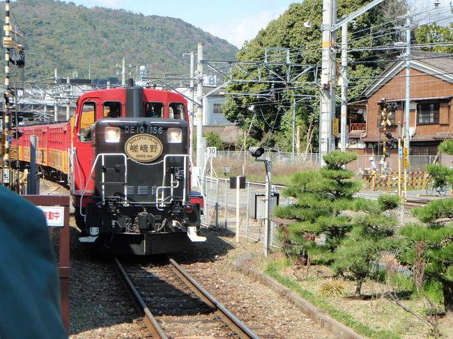 『嵐山・トロッコ列車と保津川下り』京都の旅行記・ブログ by せーらさん【フォートラベル】