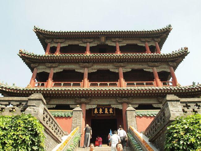 『瀋陽 故宮訪問』瀋陽(中國)の旅行記・ブログ by ma333maさん ...