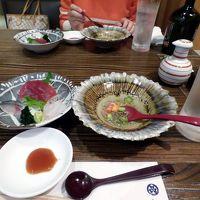 鮨みなと クチコミガイド【フォートラベル】 旭川