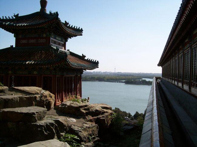 『中國ちょい旅1-(6)【北京・頤和園】』北京(中國)の旅行記 ...