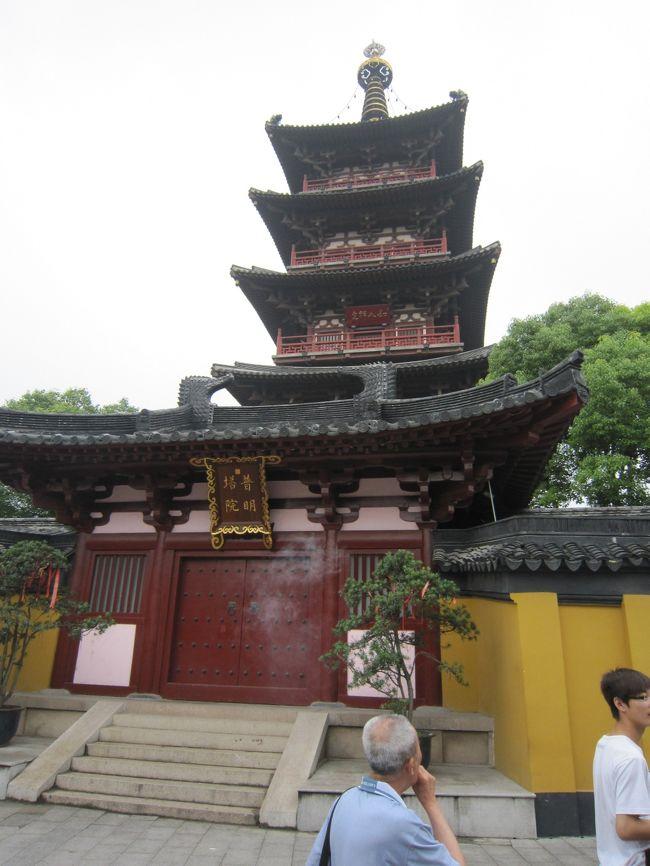 『中國(上海→南翔→蘇州) 4』上海(中國)の旅行記・ブログ by ...