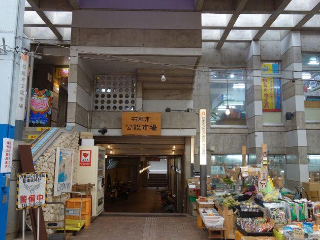 『石垣島中心部の市內観光はユーグレナ・モールが中心 ...
