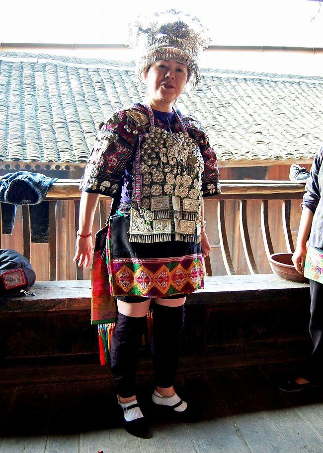 『貴州少數民族之旅(5)短裾苗族の住む大唐村で妻と背格好の似 ...