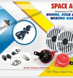 horns automotive bulbs automotive wiring harness [ 1200 x 873 Pixel ]