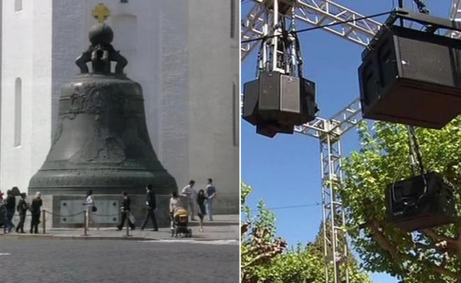 Sound From World S Largest Bell From Russia Replicated At