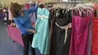Formal Dresses: Prom Dresses Goodwill