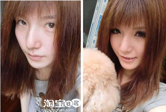 Asian Girls Before and After the Makeup 75 pics