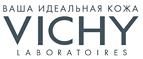 промокод VICHY