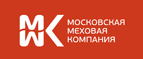 промокод Московская Меховая Компания