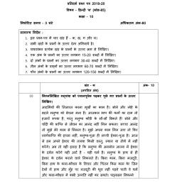 Kannada Worksheets For Class 10   Printable Worksheets and Activities for  Teachers [ 1355 x 1047 Pixel ]