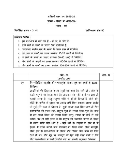 small resolution of Kannada Worksheets For Class 10   Printable Worksheets and Activities for  Teachers